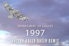Unreleased Department Of Eagles Tune Gets A Remix