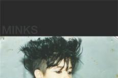 Minks Funeral Song Album Art