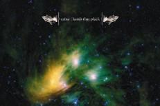 Caïna - Hands That Pluck