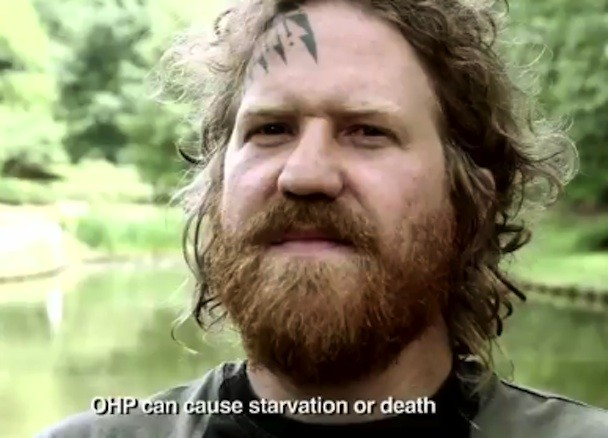 Mastodon Brent Hinds OHP Commercial