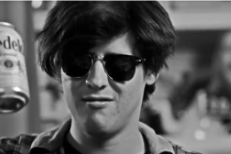"Wavves – ""Bug"" Video"