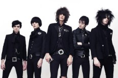 The Horrors Cover Beyoncé