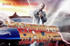"""Ludacris – """"I'm On Fire"""" (Feat. Big K.R.I.T.)"""