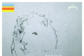 """Rostam – """"Don't Let It Get To You"""""""