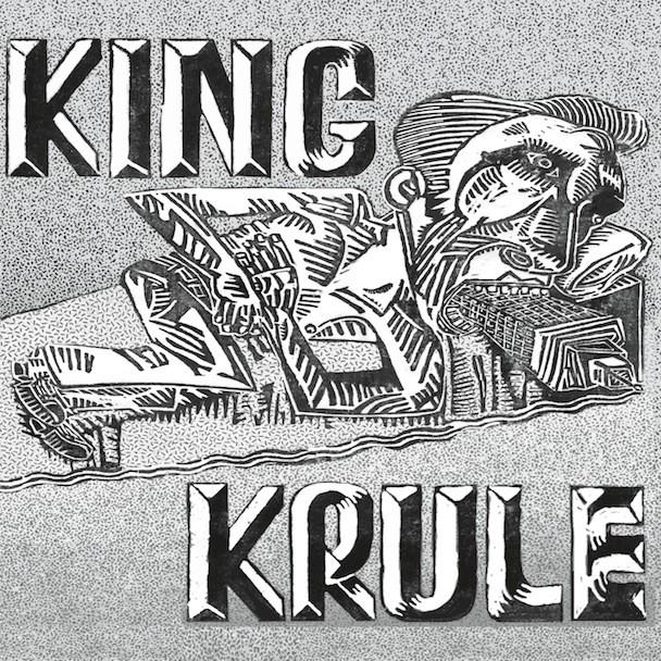 King Krule - King Krule EP