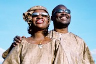 """Amadou & Mariam – """"Dougou Badia"""" (Feat. Santigold)"""