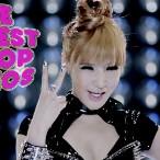 The 20 Best K-Pop Videos
