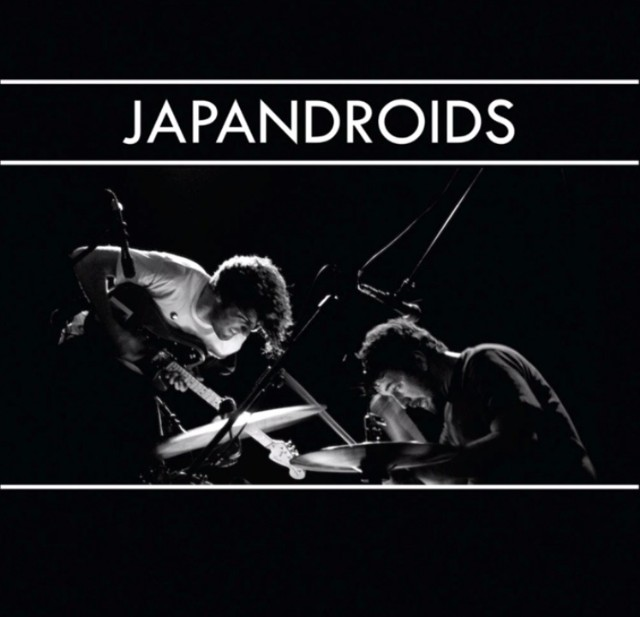 "Japandroids - ""The House That Heaven Built"""