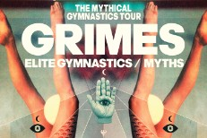 Grimes Announces Mythical Gymnastics Tour
