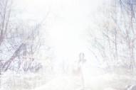 "Each Other – ""Ash Mound"" (Stereogum Premiere)"