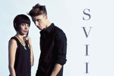 "School Of Seven Bells – ""How To Love"" (Lil Wayne Cover)"