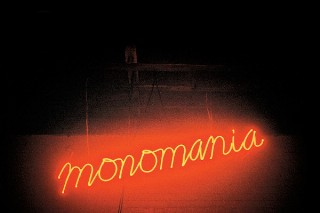 Premature Evaluation: Deerhunter <em>Monomania</em>