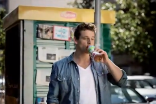 Watch A Givers-Soundtracked Lipton Commercial