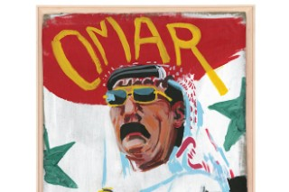 """Omar Souleyman – """"Wenu Wenu"""" (Prod. Four Tet)"""