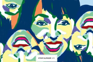 "Download Star Slinger's Remix Of Anita Baker's ""Sweet Love"""