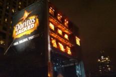 Austin Denies Permit For Lady Gaga To Play In A Giant Doritos Vending Machine At SXSW