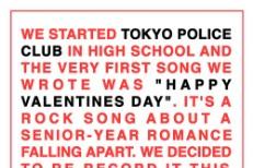"Tokyo Police Club - ""Happy Valentine's Day"""