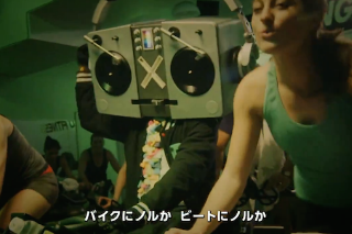 Watch Heems' Japanese Commercial For Vitamin Water