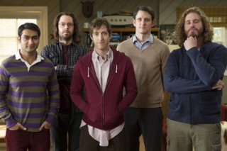 Watch The First Episode Of HBO&#8217;s <em>Silicon Valley</em>, Co-Written And Featuring Music By Chavez Guitaris