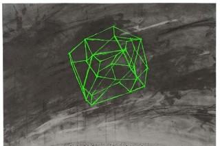 Premature Evaluation: Thom Yorke <em>Tomorrow&#8217;s Modern Boxes</em>