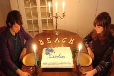 Stereogum x Amazon MP3 Friendly Deals #6: Beach House&#8217;s <em>Devotion</em>