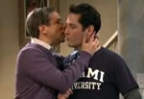 from Brodie paul rudd gay fred