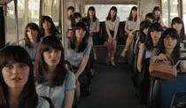Zooey Deschanel S 500 Days Of Summer Trailer Soundtrack Info