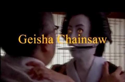 robo_geisha.jpg