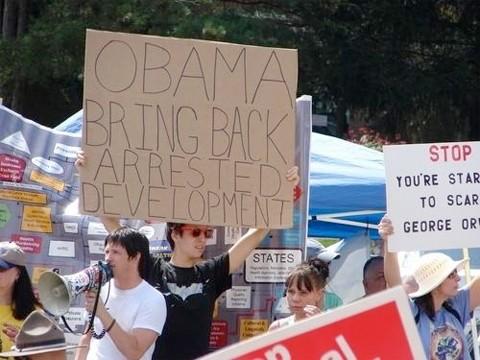 obama_arrested_development.jpg