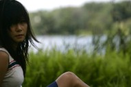 Asobi Seksu Cover Hope Sandoval