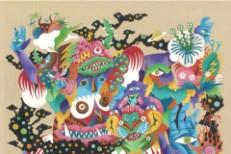 """New Little Dragon – """"Blinking Pigs"""""""
