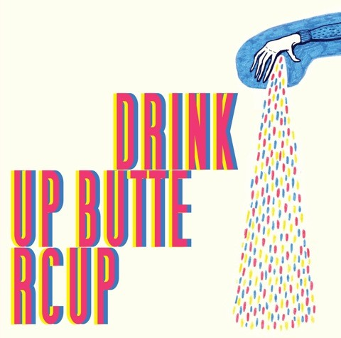 andrew-wk-remixes-drink-up-buttercup.jpg