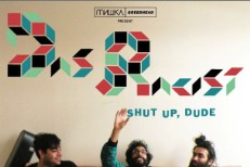 Das Racist &#8211; <em>Shut Up, Dude</em> Mixtape