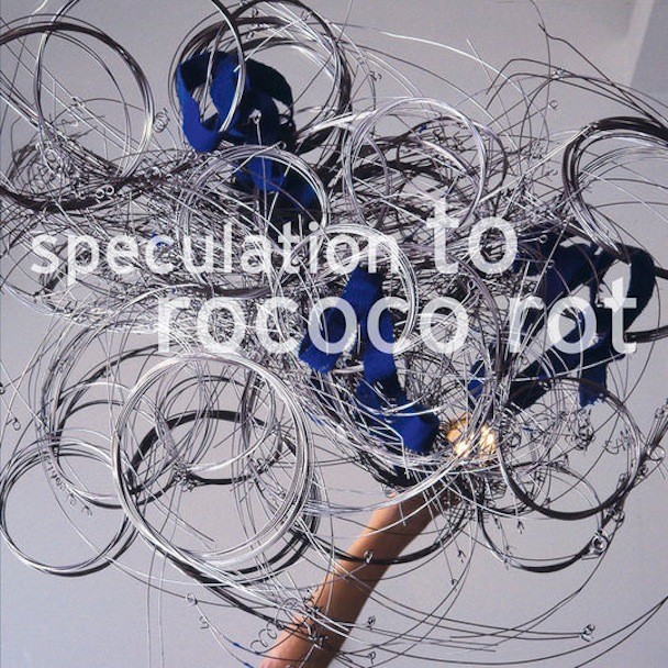 To Rococo Rot Speculation Album Art