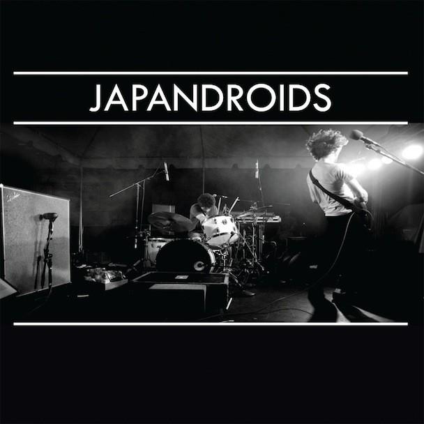 Japandroids - Heavenward Grand Prix