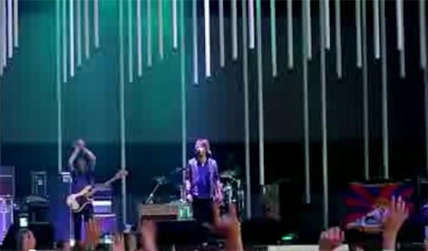 Radiohead Prague DVD