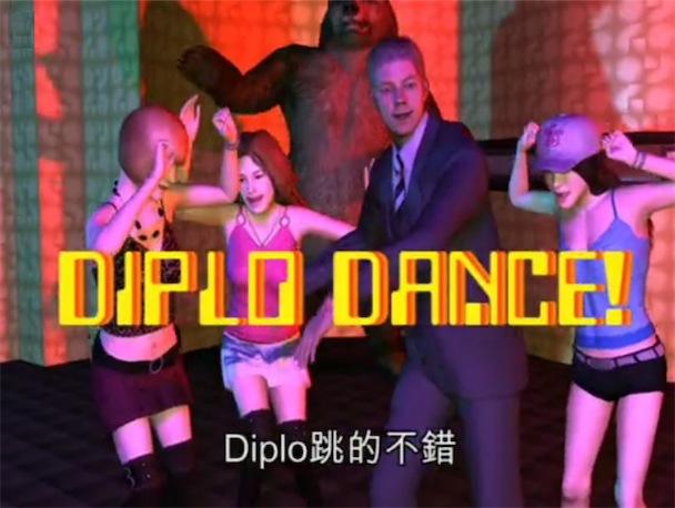"""Diplo – """"U Don't Like Me (Datsik Remix)"""" (Feat. Lil Jon) Video"""