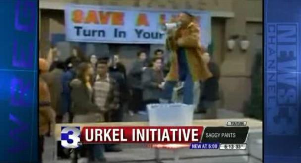 urkel_initiative