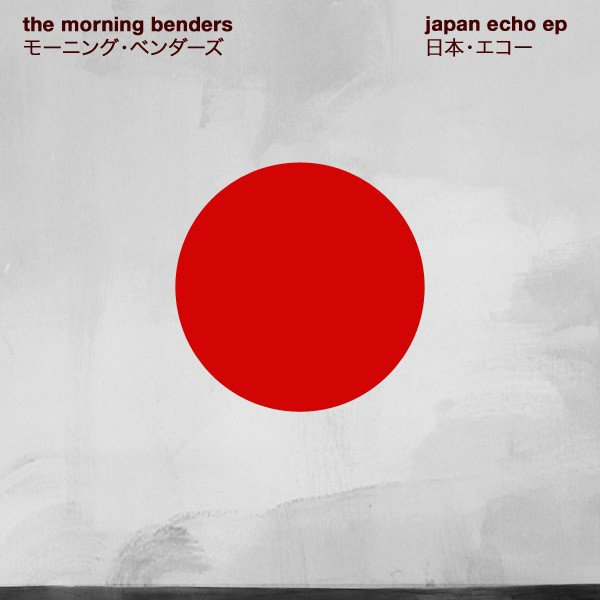 the morning benders - Japan Echo