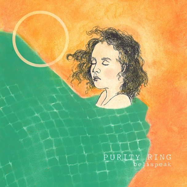 Purity Ring -