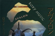 "Roxy Music - ""Avalon"" Remix"