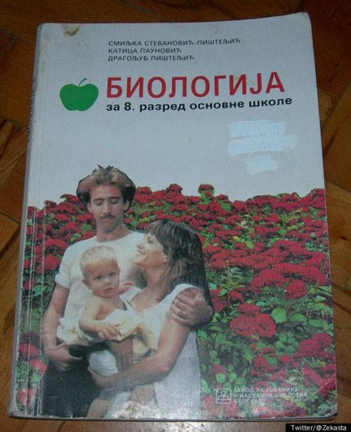 serbian_textbook