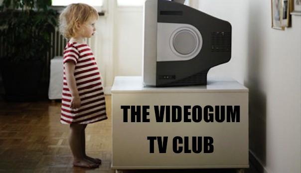 videogum_tv