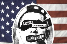 Eastern District Presents Mosholu