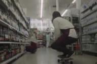 "Dinosaur Jr. – ""Watch The Corners"" Video (Feat. Tim Heidecker)"