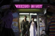 "Weekend Money – ""Yellow"" (Feat. Heems) (Stereogum Premiere)"