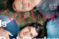 Debating The Grizzly Bear <em>NY Mag</em> Story And Making A Living Making Music