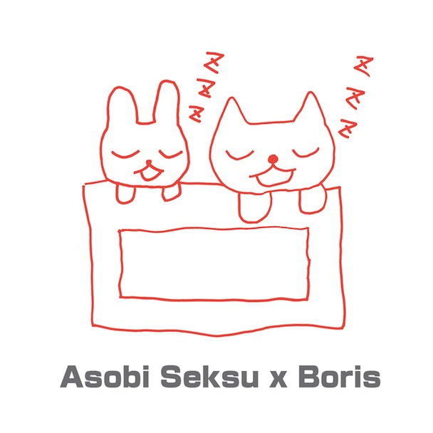 Asobi Seksu X Boris Record Store Day Black Friday Split