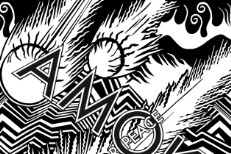 "Atoms For Peace – ""Judge, Jury And Executioner"""