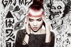"Grimes – ""Skin (Four Tet Remix)"""